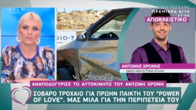 Αντώνης Χρόνης: Συγκλονίζουν τα λόγια του μέσα από το νοσοκομείο… | tlife.gr