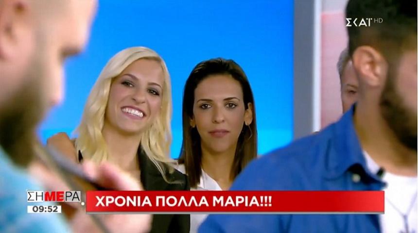 Γενέθλια on air για την Μαρία Αναστασοπούλου με νησιώτικο γλέντι-έκπληξη! [video]