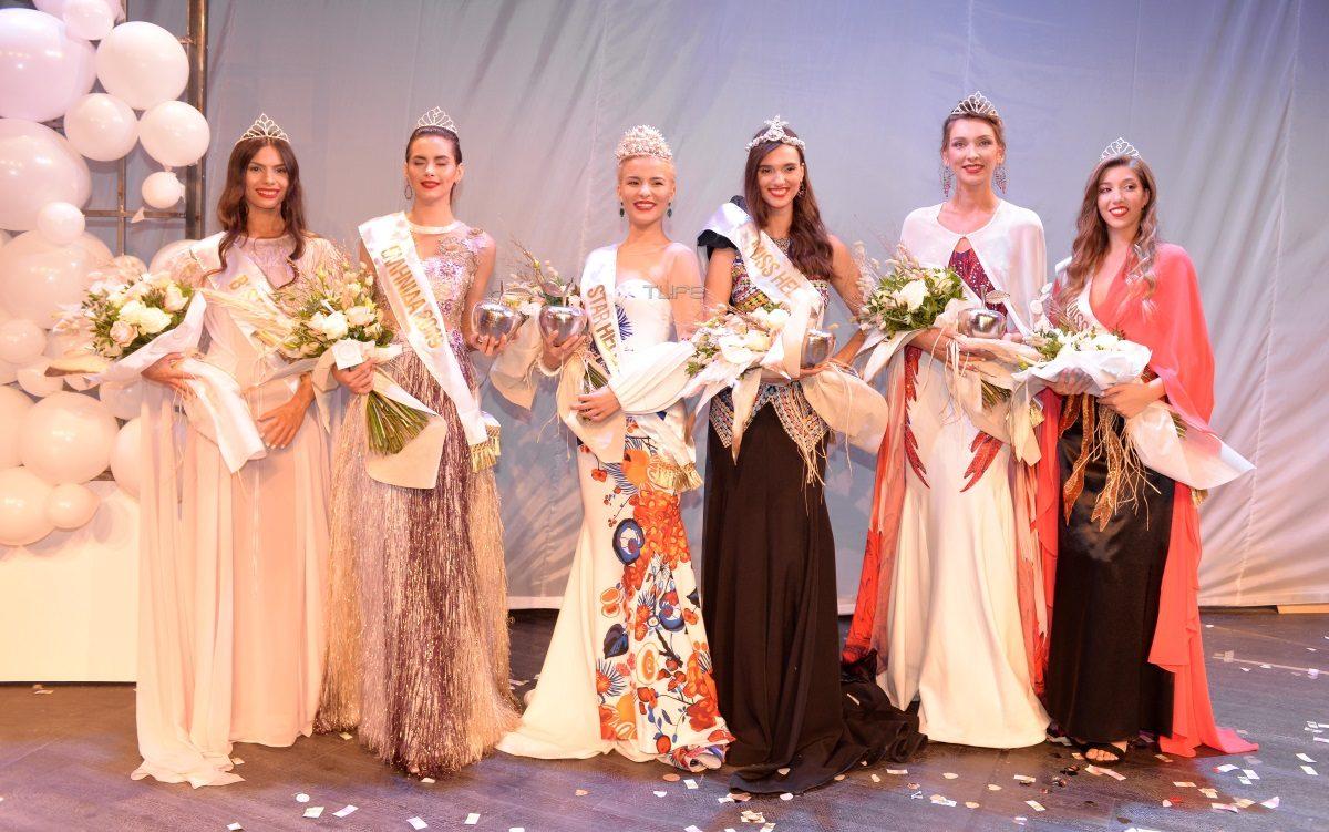 Καλλιστεία 2019: Ποιες κοπέλες πήραν τους πολυπόθητους τίτλους