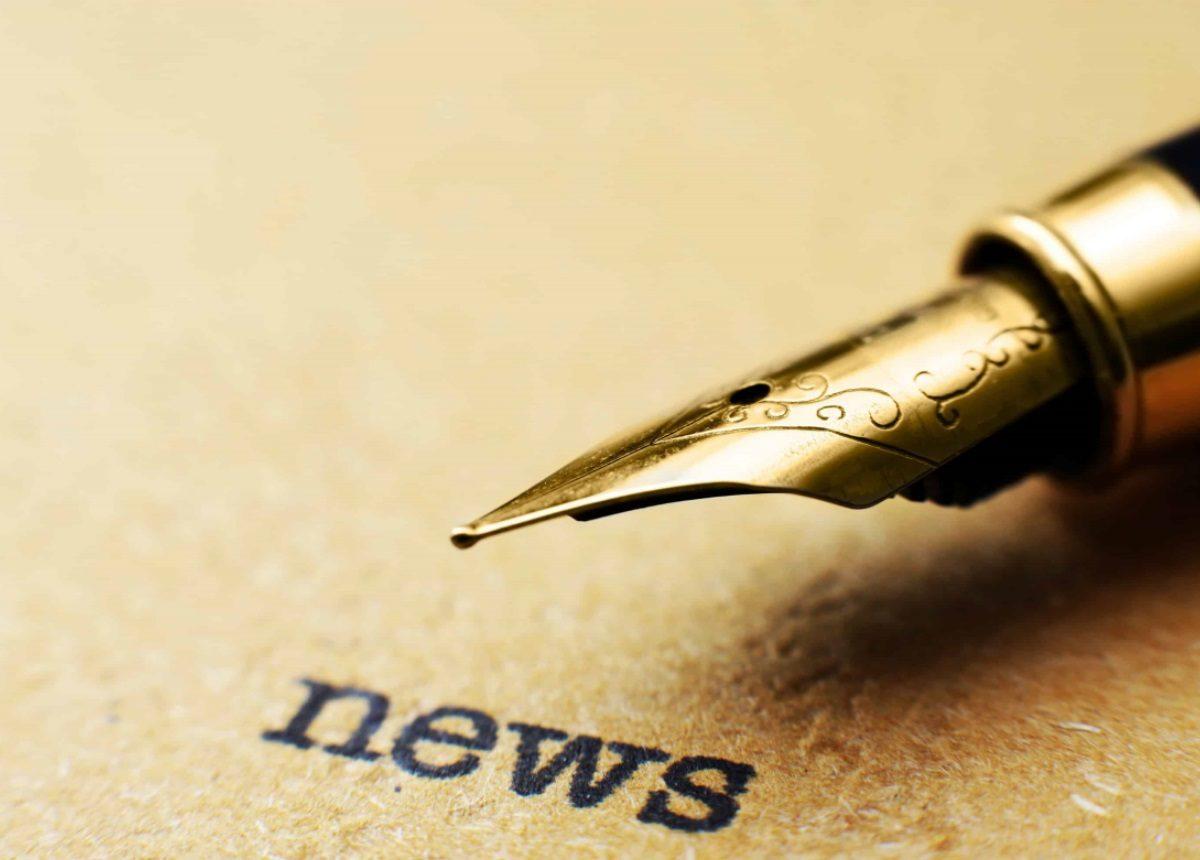 Θρήνος στο χώρο των media! Πέθανε 27χρονη δημοσιογράφος | tlife.gr