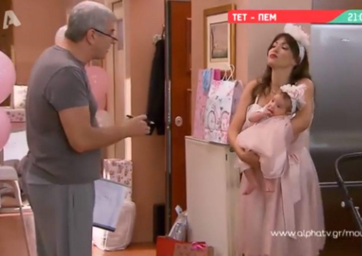«Μην αρχίζεις τη μουρμούρα»: Η Καίτη Κίτσου ετοιμάζει baby shower!   tlife.gr