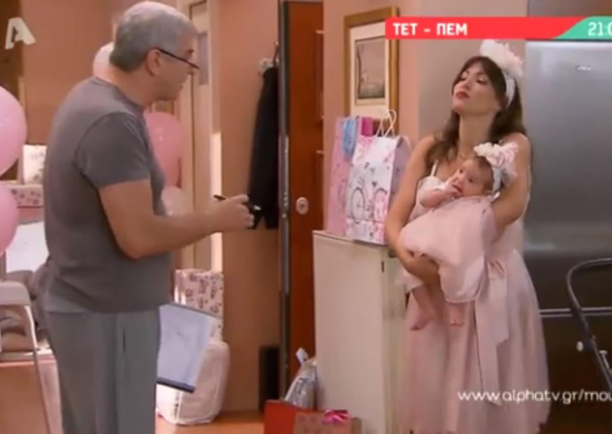 «Μην αρχίζεις τη μουρμούρα»: Η Καίτη Κίτσου ετοιμάζει baby shower!