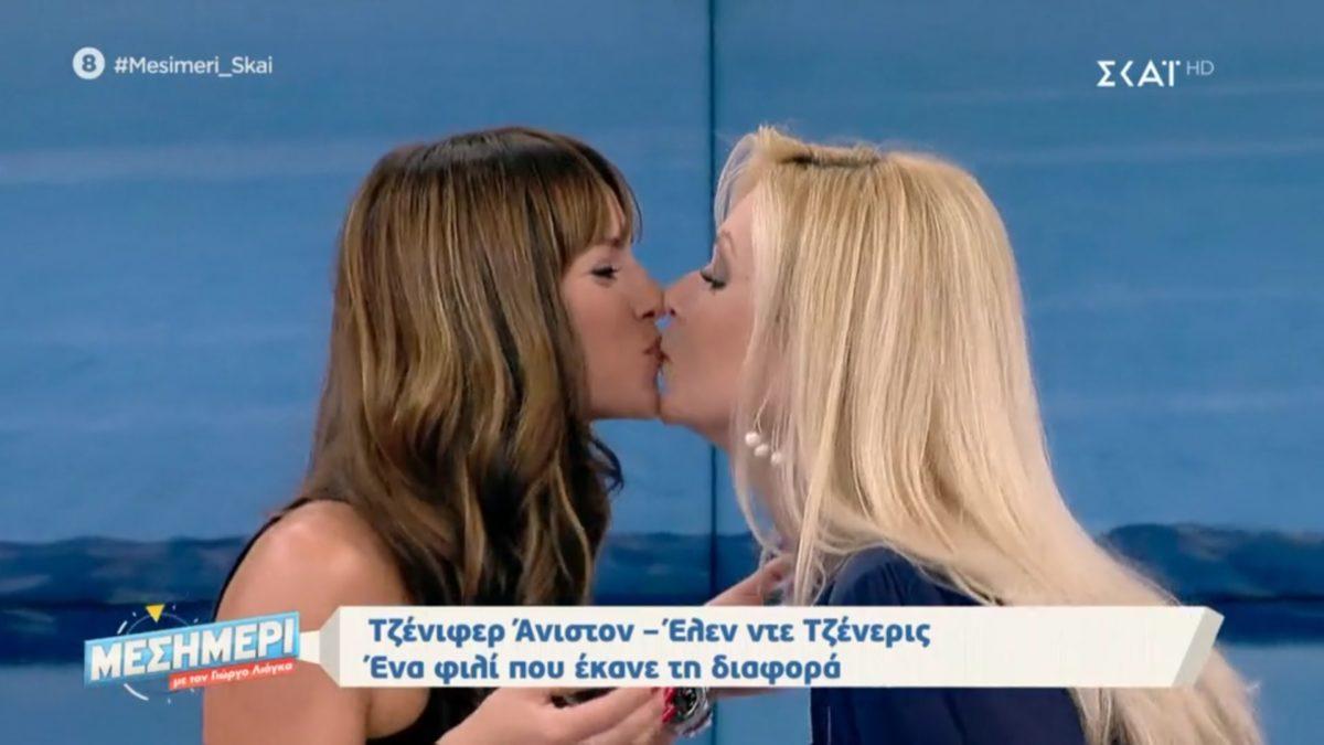 Ελένη Τσολάκη – Κατερίνα Γκαγκάκη: Φιλήθηκαν στο στόμα on air! [video] | tlife.gr