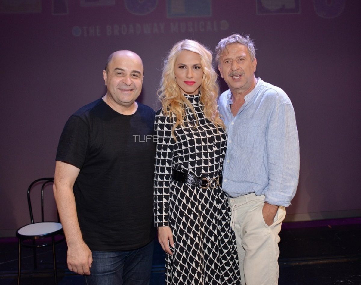 Ντορέττα Παπαδημητρίου – Μάρκος Σεφερλής: Έρχονται στη σκηνή του Ακροπόλ με το «Hairspray»! Φωτογραφίες   tlife.gr