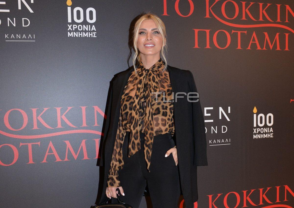 Κατερίνα Καινούργιου: Chic εμφάνιση στην avant premiere του «Κόκκινου Ποταμιού»!   tlife.gr