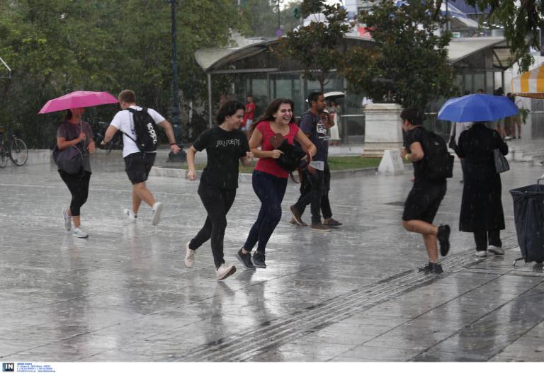 Καιρός αύριο: Επιστρέφουν οι καταιγίδες και ανεβαίνει η θερμοκρασία | tlife.gr