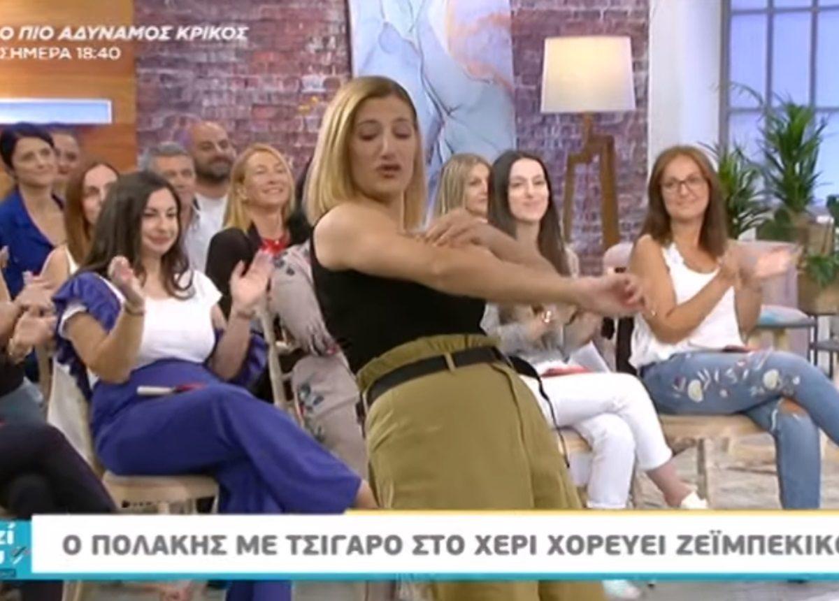 Η Λίλα True Story επέστρεψε! Το ζεϊμπέκικο που χόρεψε για να «τρολάρει» τον Πολάκη! | tlife.gr
