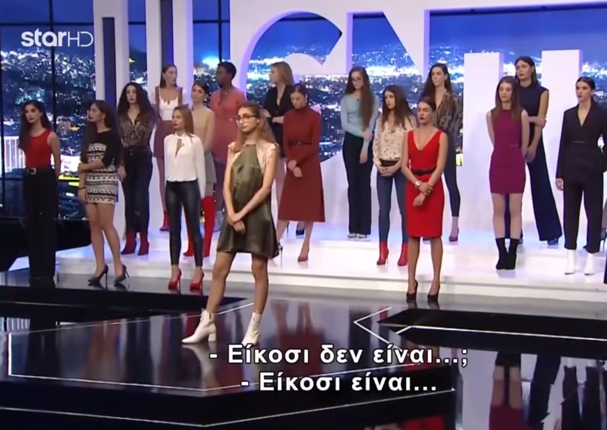GNTM: Το «κράξιμο» της Μαρτίνας στην Ελευθερία – «Προσπαθούμε να τη διώξουμε…» [video] | tlife.gr