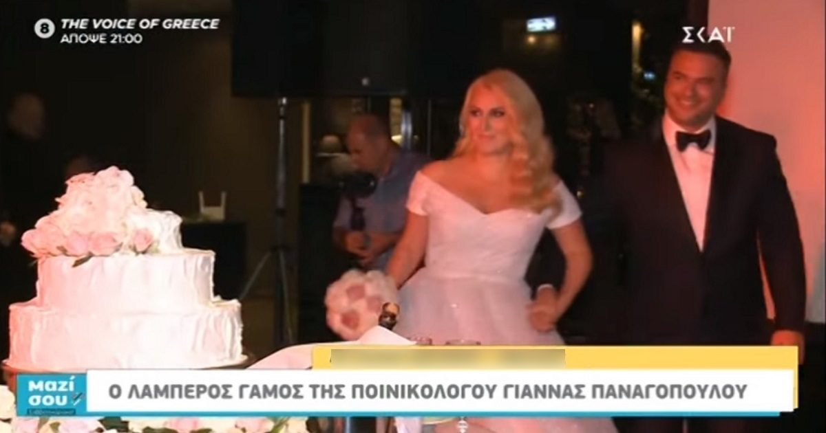 Μαζί σου Σαββατοκύριακο: Όλα όσα έγιναν στην γαμήλια δεξίωση της δικηγόρου Γιάννας Παναγοπούλου! Video | tlife.gr