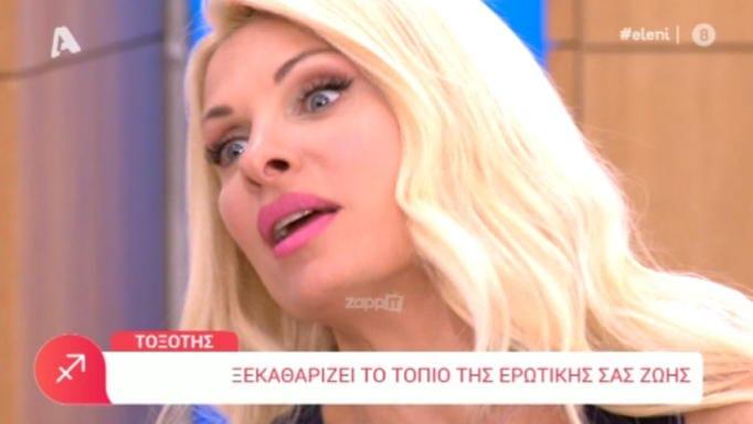 Ελένη Μενεγάκη: Τα έχασε από την πρόβλεψη της αστρολόγου για την προσωπική της ζωή | tlife.gr