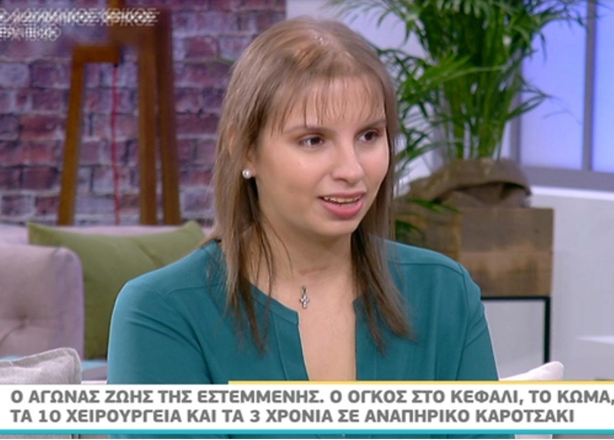 «Μαζί σου Σαββατοκύριακο»: Η συγκλονιστική εξομολόγηση της εστεμμένης που είχε όγκο στο κεφάλι και έκανε 10 χειρουργεία! | tlife.gr