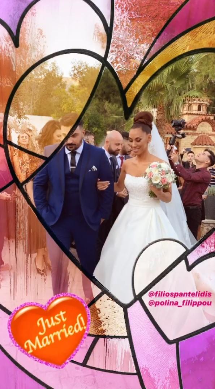 Πωλίνα Φιλίππου - Τριαντάφυλλος Παντελίδης: Παντρεύτηκαν με θρησκευτικό γάμο και βάφτισαν την κόρη τους! (εικόνες)