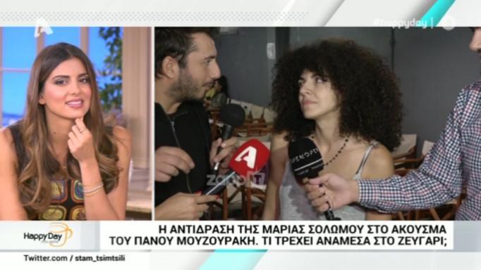 Μαρία Σολωμού: Πώς αντέδρασε όταν την ρώτησαν για τον Πάνο Μουζουράκη; | tlife.gr