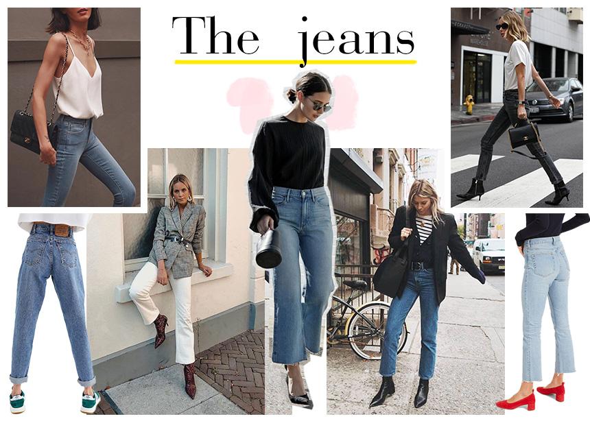 Αυτά είναι τα 7 jean που κάθε γυναίκα πρέπει να έχει στην ντουλάπα της