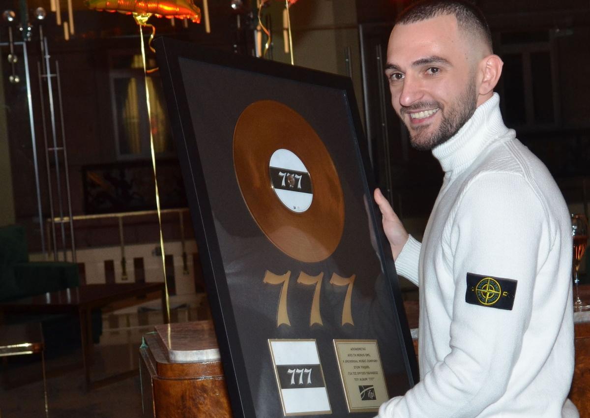 "TOQUEL: Όσα έγιναν στην απονομή χρυσού δίσκου του album ""777""! [pics]"