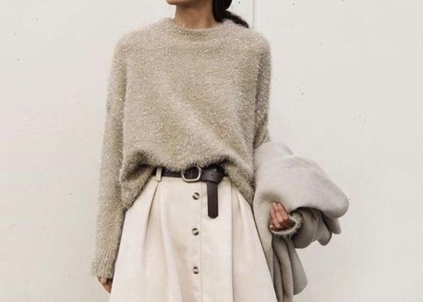 Εσύ έχει εντοπίσει αυτή την νέα τάση στις φούστες; | tlife.gr