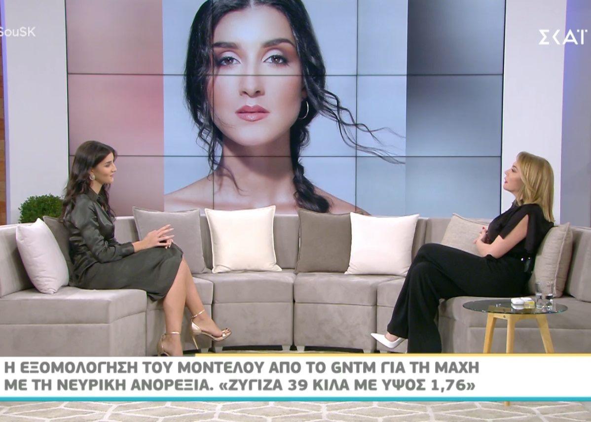 Η εξομολόγηση της Κατερίνας Βισέρη από το GNTM για τη μάχη της με την νευρική ανορεξία [video] | tlife.gr