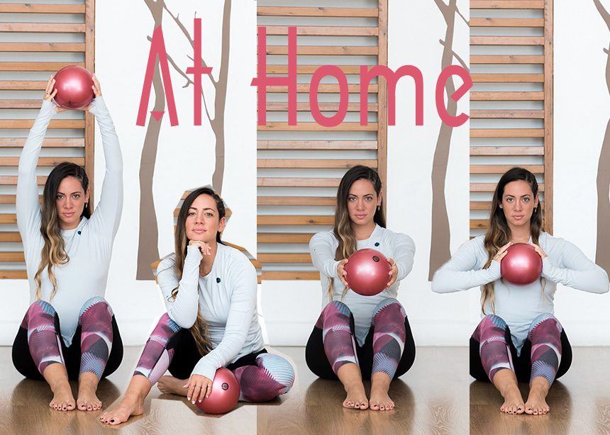 5 εύκολες ασκήσεις για όλο το σώμα με τη βοήθεια μπάλας