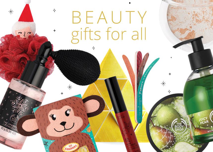 All I want for Christmas is you! Αυτή είναι η λίστα των δώρων μας για φέτος τα Χριστούγεννα! | tlife.gr