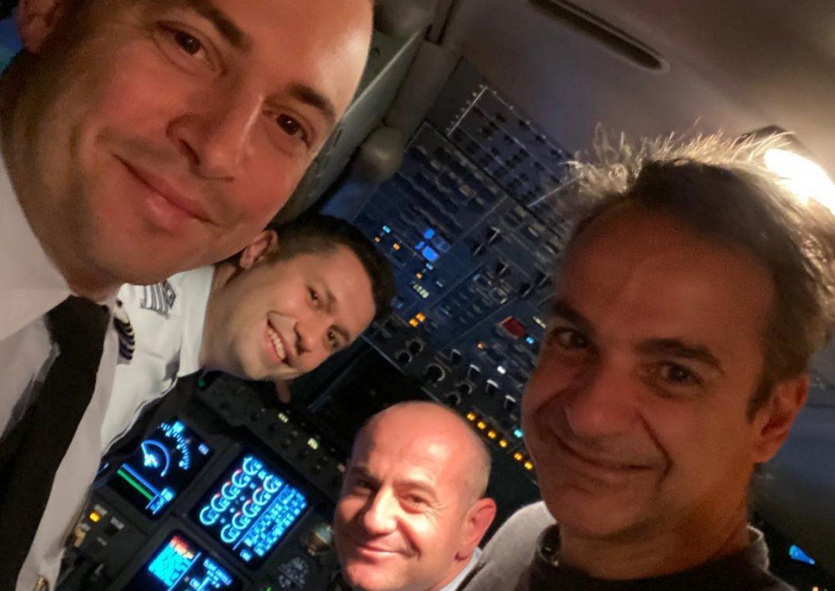 Κυριάκος Μητσοτάκης: Ο πρωθυπουργός σε ρόλο… πιλότου! | tlife.gr