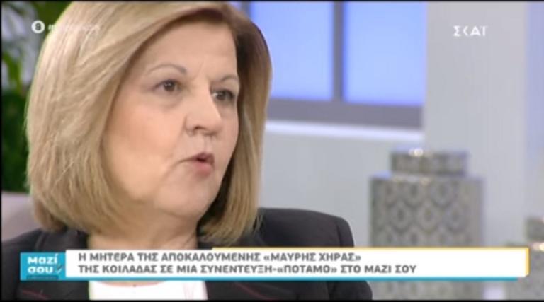 Έγκλημα την Κοιλάδα: Τι λέει η μητέρα της χήρας στο «Μαζί σου Σαββατοκύριακο» – «Ο καπετάνιος αυτοκτόνησε» | tlife.gr