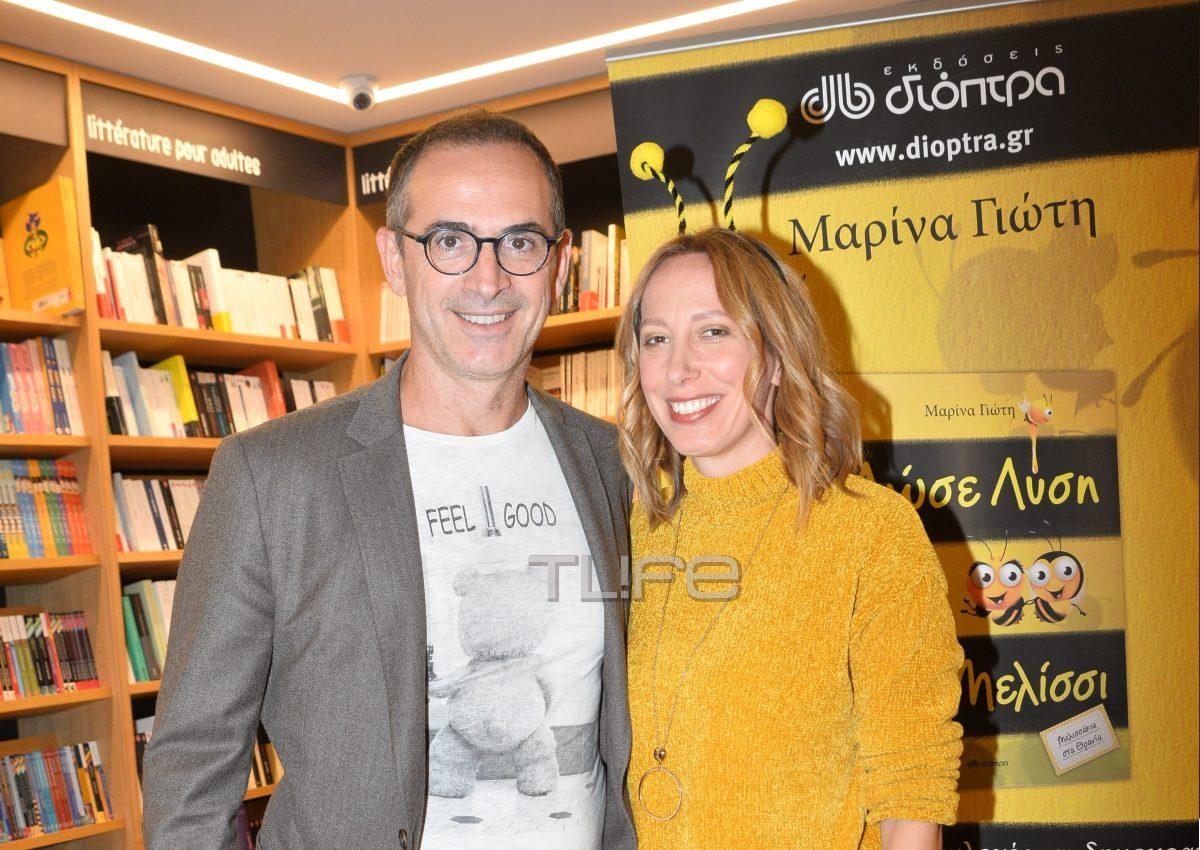 Μαρίνα Γιώτη: Παρουσίασε το νέο της βιβλίο με τον σύζυγό της Κώστα Κρομμύδα στο πλευρό της! | tlife.gr