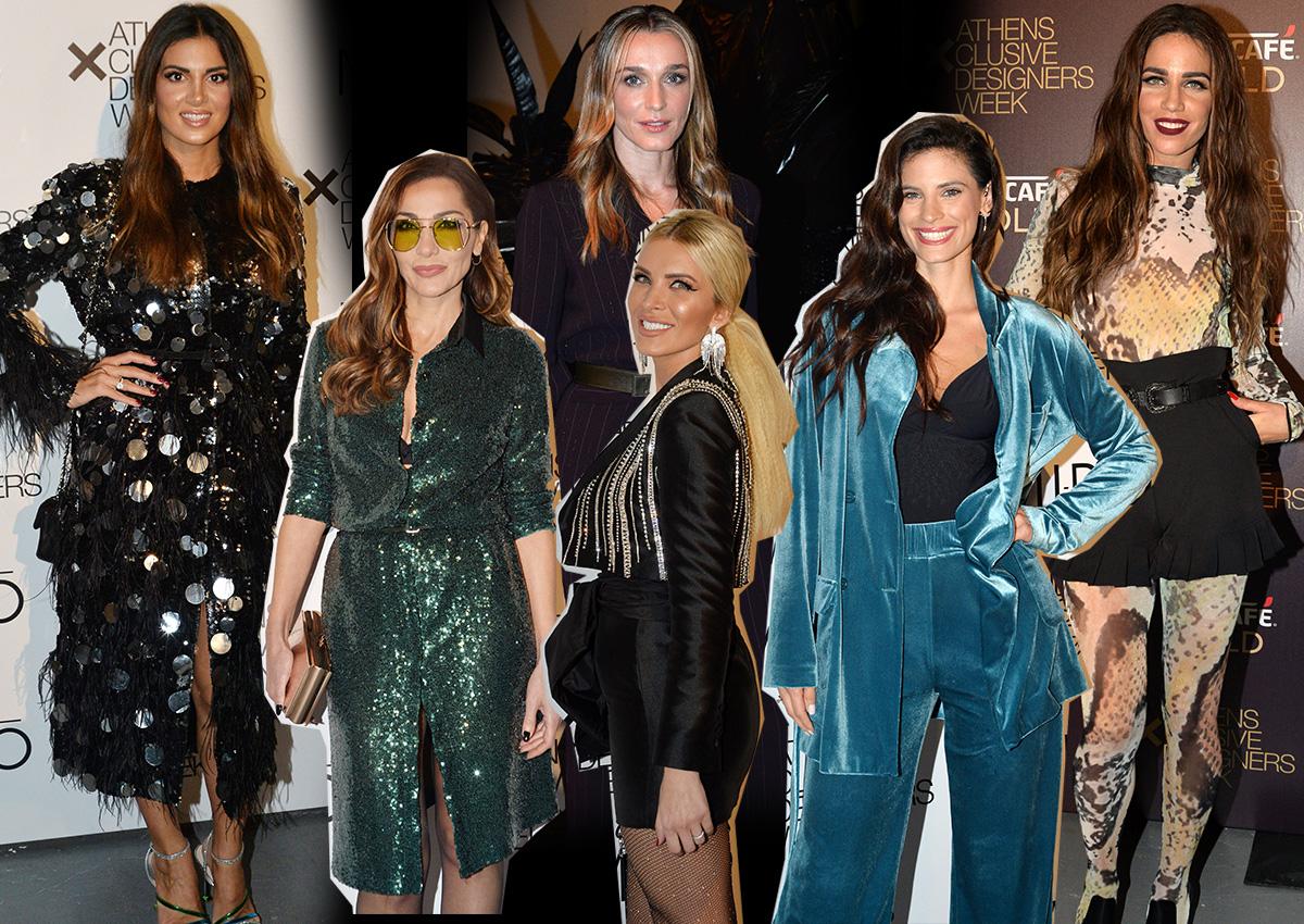 Λαμπερές παρουσίες στο avant garde fashion show των MI-RO! [pics]