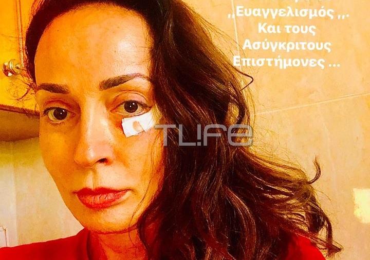 Στο χειρουργείο η Βίκυ Τσοχατζοπούλου! Τι συνέβη; Φωτογραφία