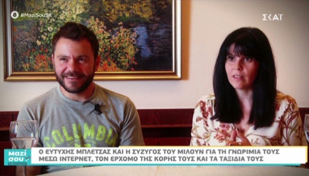 «Μαζί σου Σαββατοκύριακο»: Ο Ευτύχης Μπλέτσας μιλά για την ανατρεπτική γνωριμία με τη σύζυγό του! Video   tlife.gr