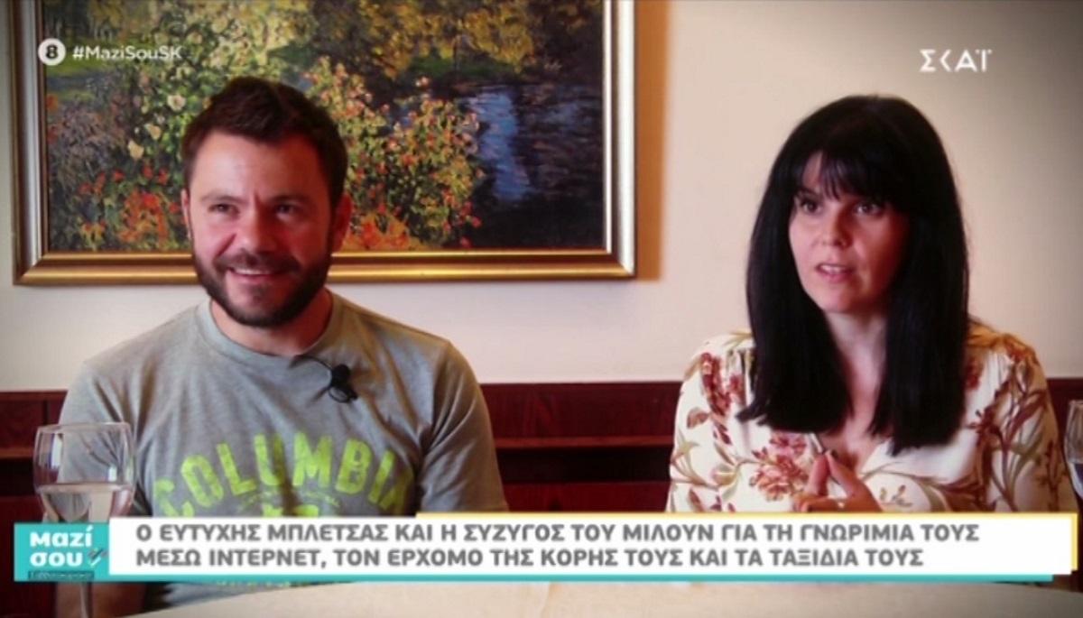 """""""Μαζί σου Σαββατοκύριακο"""": Ο Ευτύχης Μπλέτσας μιλά για την ανατρεπτική γνωριμία με τη σύζυγό του! Video"""