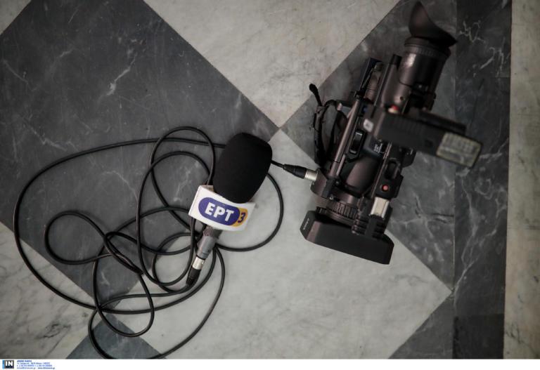 """Εξελίξεις στο """"ροζ σκάνδαλο"""" στην ΕΡΤ! Η απόφαση για τα ασφαλιστικά μέτρα που ζήτησε η παρουσιάστρια"""