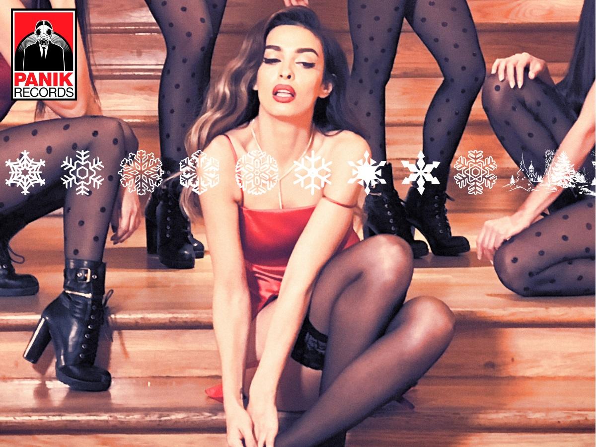 Ελένη Φουρέιρα – «2020 Σ' Αγαπώ»: Το φετινό Christmas anthem κυκλοφορεί!
