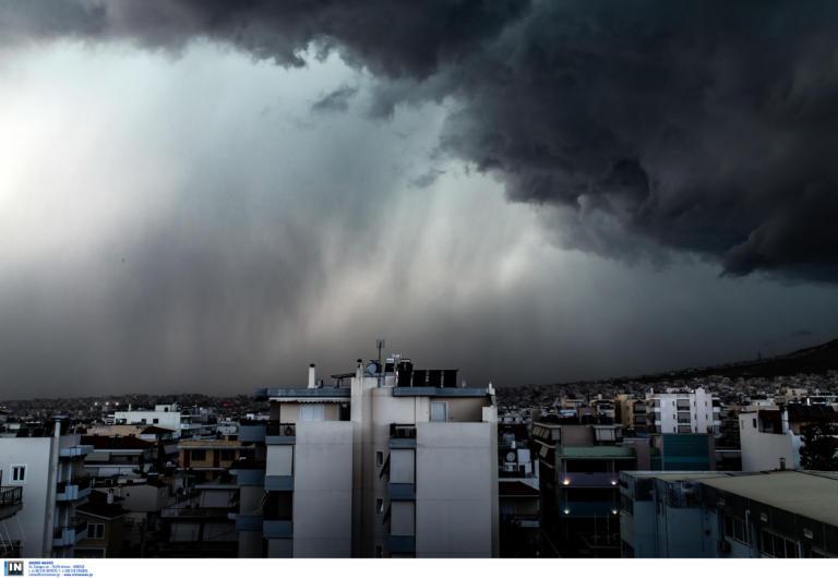 Καιρός: Κύμα κακοκαιρίας από το πρωί της Κυριακής | tlife.gr