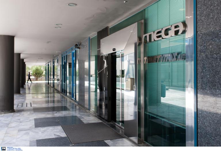 Το σήμα και η ταινιοθήκη του Mega περνούν στον Βαγγέλη Μαρινάκη | tlife.gr