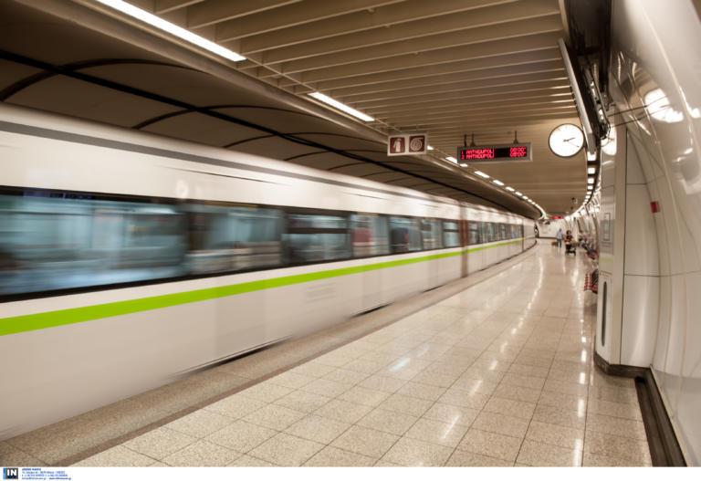 Μετρό: Στάσεις εργασίας την Πέμπτη και την Παρασκευή | tlife.gr
