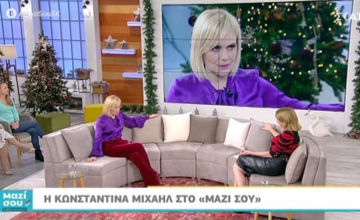 """Η Κωνσταντίνα Μιχαήλ στο """"Μαζί σου Σαββατοκύριακο"""": Ο λόγος που κρύβει την προσωπική της ζωή και η γυμνή φωτογράφιση! Video"""