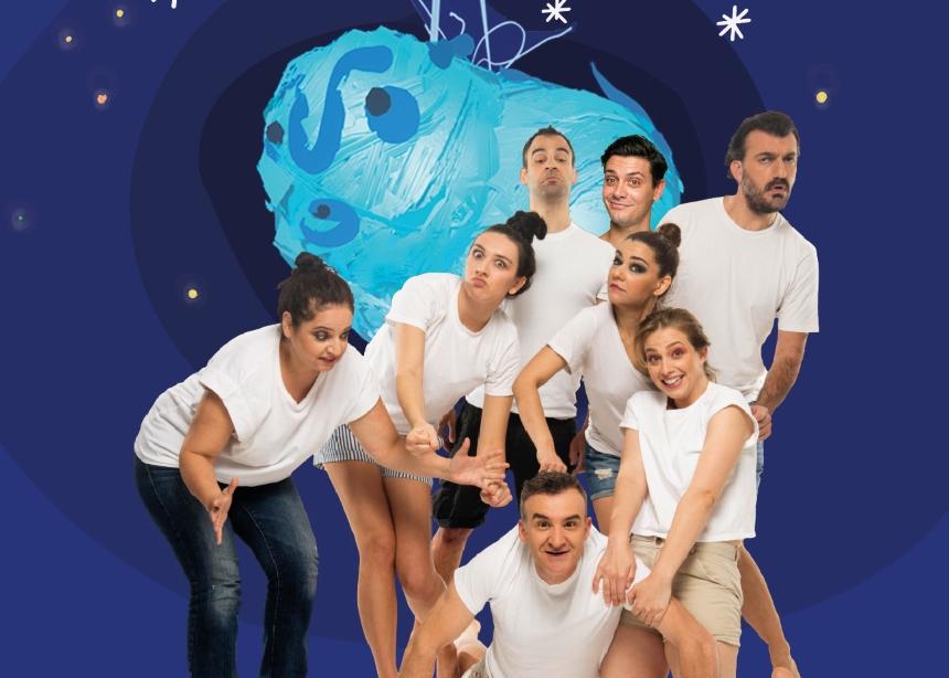 Ο (συγκλονιστικός) «Ουρανένιος» του Γιώργου Δ. Λεμπέση στο Θέατρο Ζίνα | tlife.gr