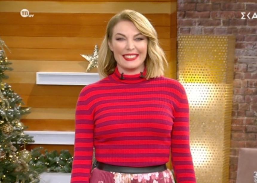 Tι φοράει σήμερα η Tατιάνα (31/11) | tlife.gr
