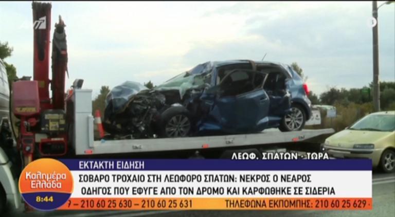 Τροχαίο στην Παλλήνη – Νεκρός ο οδηγός – Σοκαριστικές εικόνες   tlife.gr