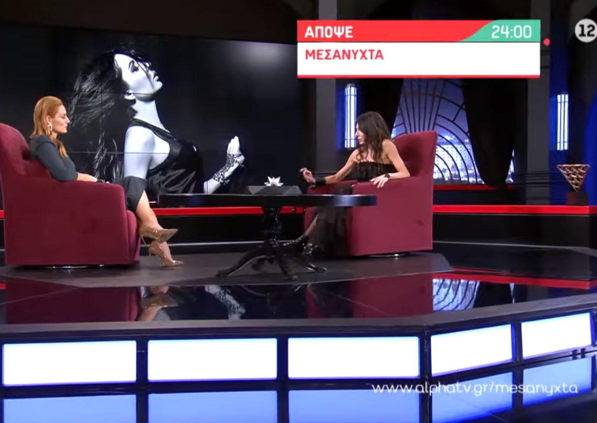 Άσπα Τσίνα: Εξομολογείται στην Ελεονώρα Μελέτη την μάχη της με μία σπάνια μορφή καρκίνου | tlife.gr
