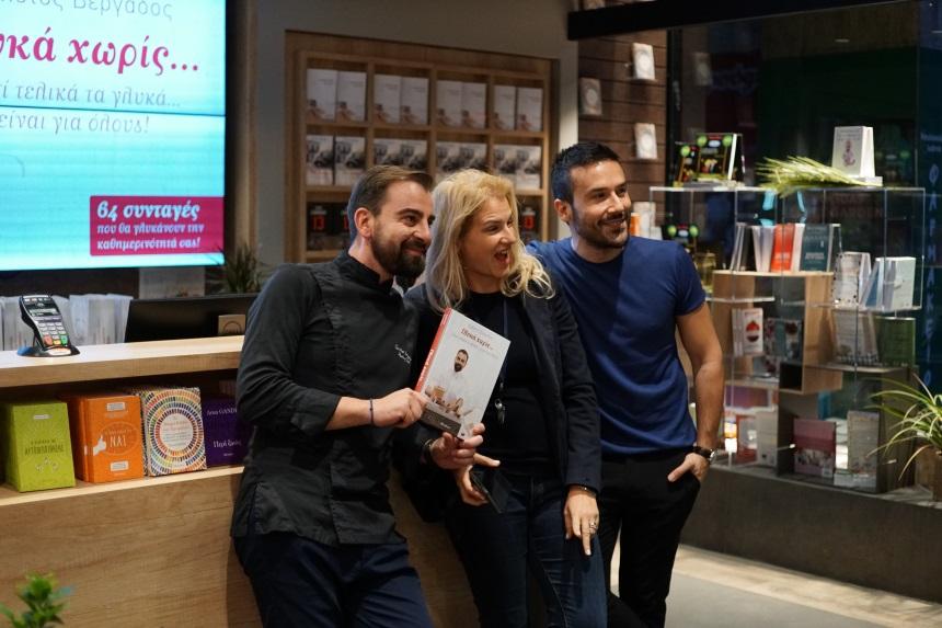 Χρήστος Βέργαδος: «Μάχη» ζαχαροπλαστικής με αφορμή το νέο του βιβλίο! Φωτογραφίες | tlife.gr