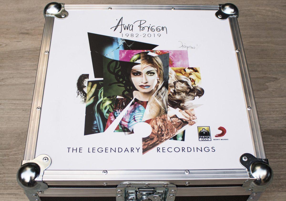 Άννα Βίσση – «The Legendary Recordings 1982 – 2019»: Μία συλλεκτική deluxe συλλογή! | tlife.gr