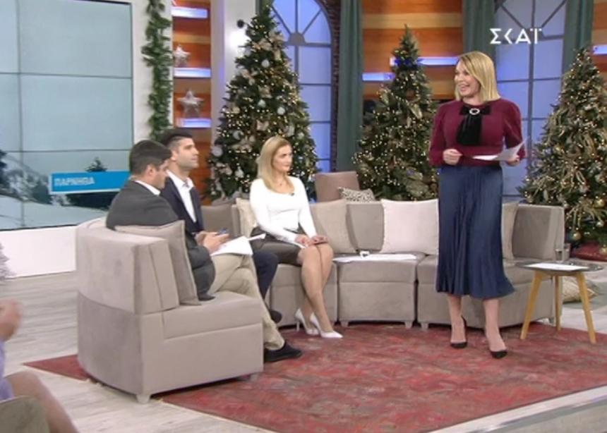 Τι φοράει η Τατιάνα ( 29/12)   tlife.gr