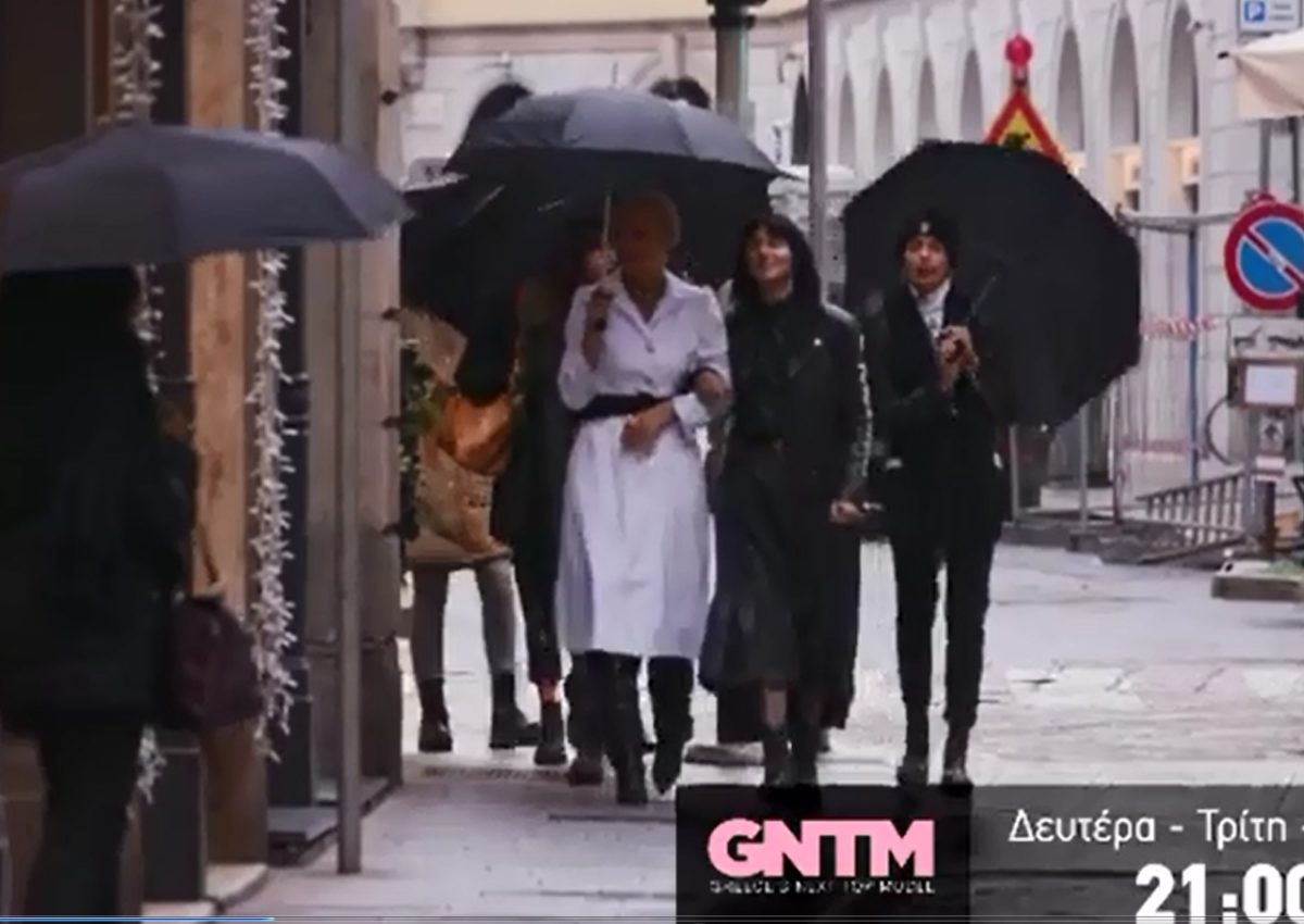 GΝΤΜ: Τα κορίτσια φεύγουν για Μιλάνο! [video] | tlife.gr