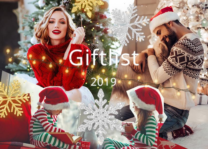 Ψάχνεις ακόμη δώρο; Σου έχουμε ετοιμάσει την τέλεια Gift list!
