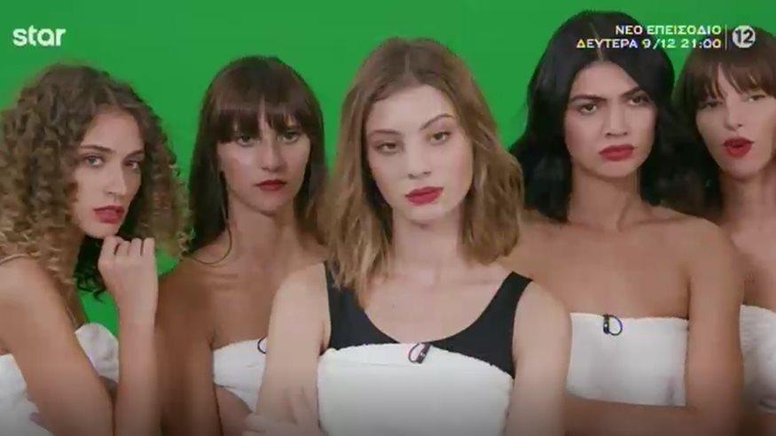 GNTM: Ο εκνευρισμός της Άννας Μαρίας με την Αναστασία Περράκη – «Δεν με νοιάζει αν της άρεσε, απλά έπρεπε να το κάνει» | tlife.gr
