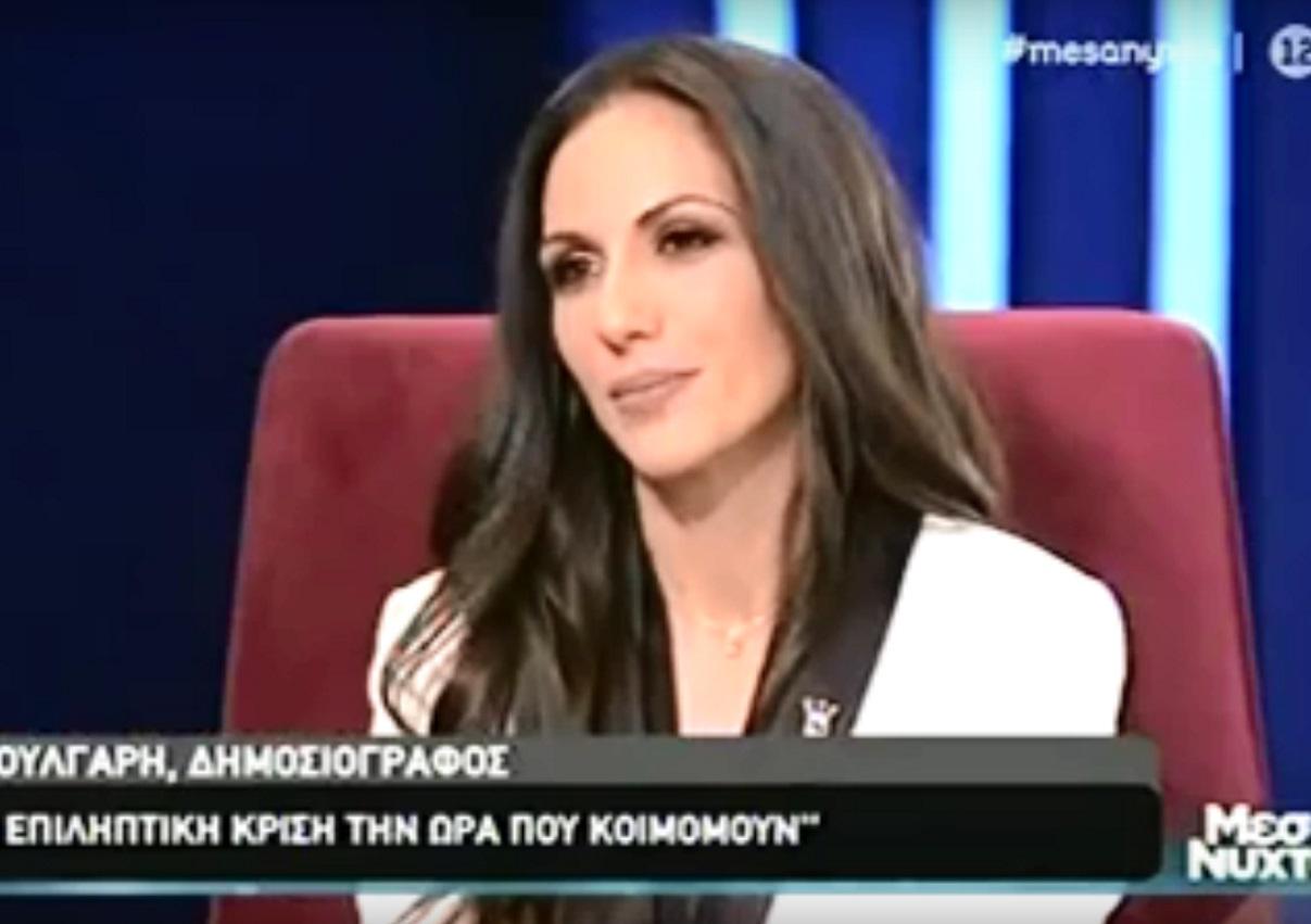 Ανθή Βούλγαρη: Συγκλονίζει η εξομολόγησή της για την αφαίρεση όγκου από το κεφάλι [video]