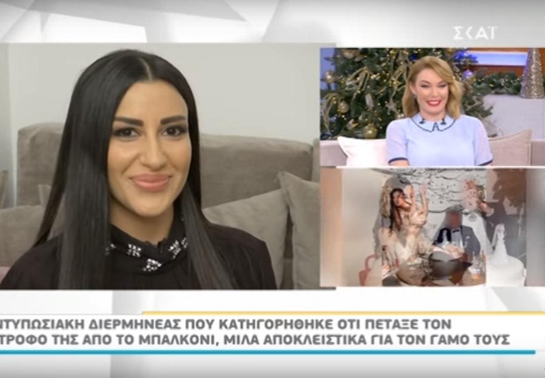 """Η διερμηνέας μιλά στο """"Μαζί σου"""" για τον γάμο της με τον επιχειρηματία που κατηγορήθηκε ότι πέταξε από το μπαλκόνι [video]"""