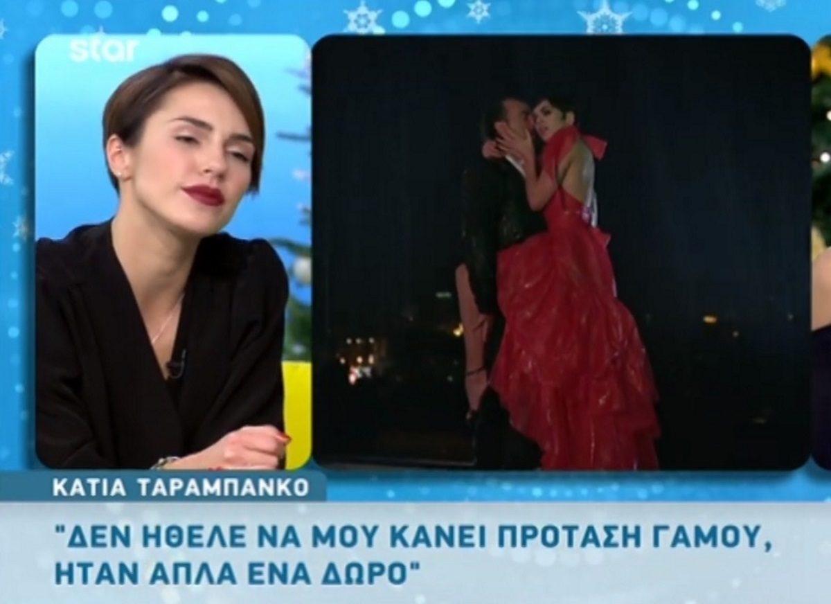 GNTM: Η Κάτια Ταραμπάνκο μιλάει για πρώτη φορά για τον χωρισμό της από τον Γιάννη Χαλβατζή! Video | tlife.gr