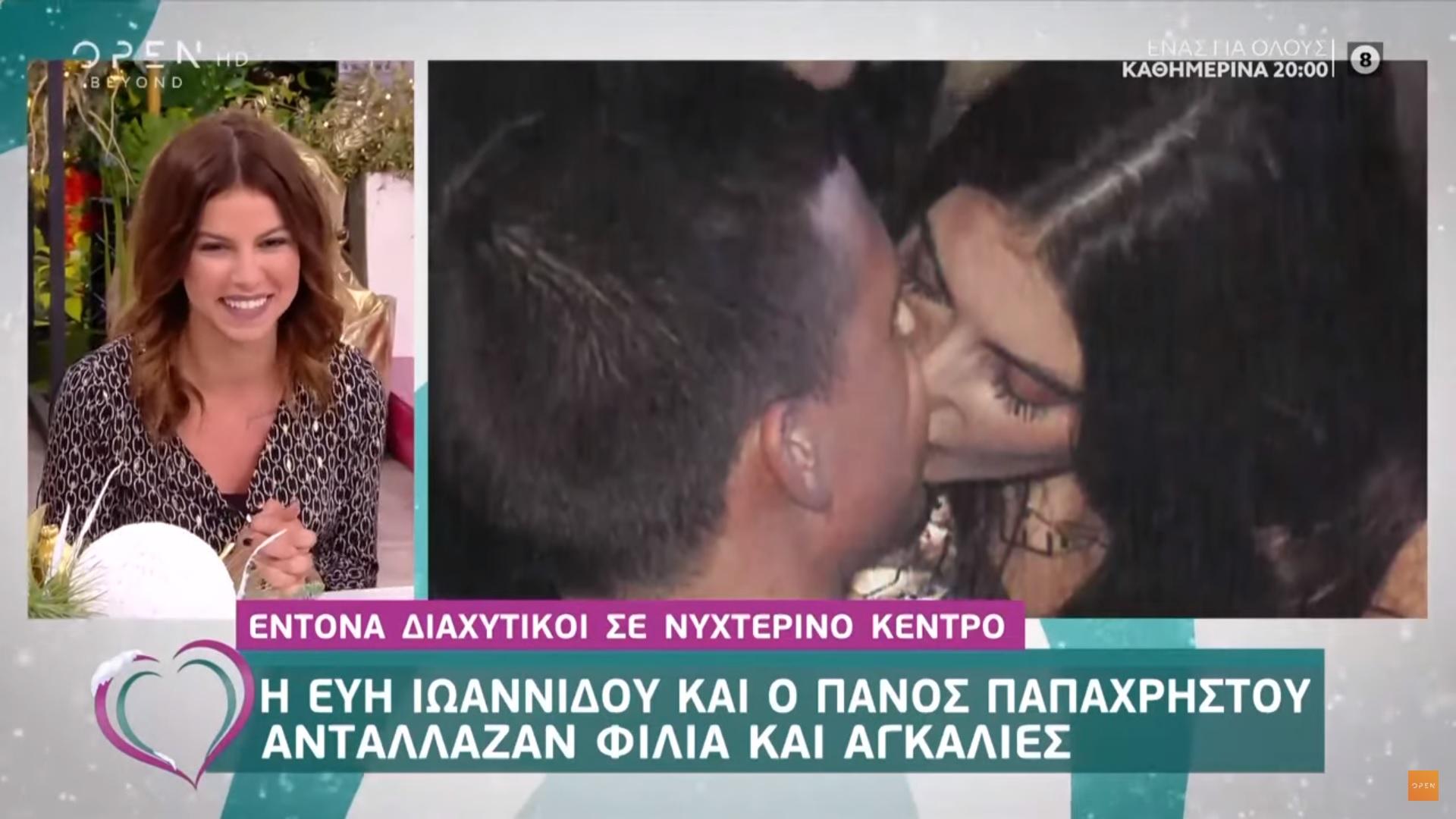 Έκπληκτη η Μέγκι Ντρίο on air – Η Εύη Ιωαννίδου σε τρυφερά ενσταντανέ με πρώην της [video]